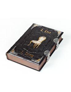 Книга 12 стільців І.Ільф та Є. Петров