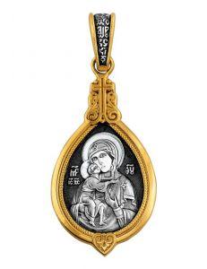 Образок Феодорівська ікона Божої Матері. Великомучениця Параскева