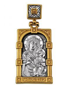 Образок Іверська ікона Божої Матері