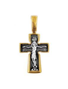 Хрест Розп'яття. Молитва Господи, помилуй