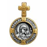 Образок Свята Праведна Анна. Пресвята Богородиця. Ангел Хранитель