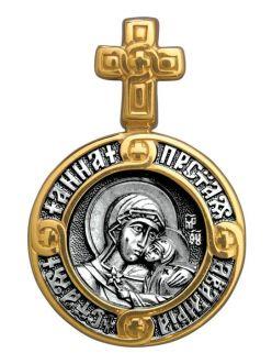 Образок Свята Праведна Анна. Пресвята Богородиця. Янгол Охоронець
