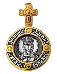 Образок Свята великомучениця Катерина. Ангел Хранитель