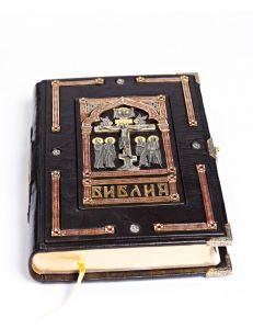 Біблія велика (російською мовою)