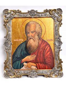 Ікона Іоанн Богослов