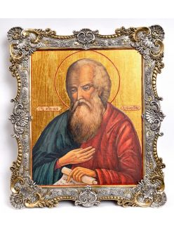 Срібна Ікона Іоанн Богослов