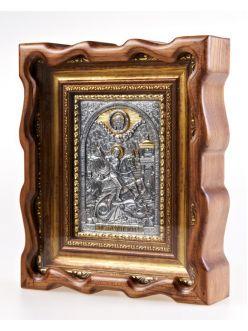 Срібна Ікона Святий Георгій