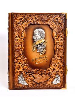 Кобзар - подарункове видання інкрустоване сріблом