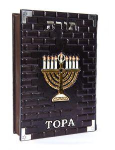 Тора - подарункове видання