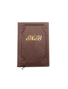 Щоденник іменний